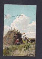 Russie Une Cabane Sur Les Bords Du Wolga ( Volga ) - Russie