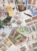 VENDA TRANSVAAL SOUTH AFRICA - Beau Lot Varié De 135 Enveloppes Et Cartes Premier Jour FDC First Day Covers Maximum Card - Venda