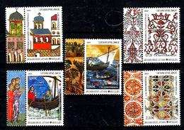 GRECE MONT ATHOS 127/131** Art Enluminure De Manuscrits - Local Post Stamps
