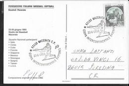 ANNULLO SPECIALE - MACERATA 23.06.1993 - COPPA INTERCONTINENTALE BASEBALL SU CARTOLINA MANIFESTAZIONE - Baseball