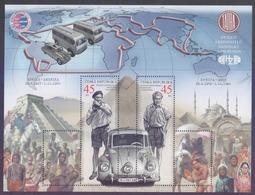 CZECH REPUBLIC 2019 - Jiri Hanzelka And Miroslav Zikmund.s Century, Travellers, Big Size Miniature Sheet MNH (Specimen) - Blocks & Sheetlets