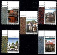 GRECE MONT ATHOS 106/110** Architecture Monastères - Local Post Stamps