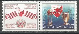 "Yugoslavia,World & European Champion In Football ""Crvena Zvezda"" 1992.,vignette-stamp,MNH - Ongebruikt"