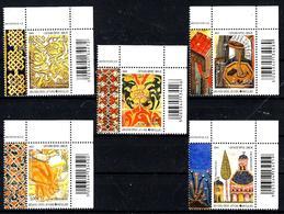 GRECE MONT ATHOS 117/121** Art Enluminures De Manuscrits - Local Post Stamps