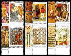GRECE MONT ATHOS 111/116** Art Enluminures De Manuscrits - Emissions Locales