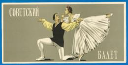 RUSSIA 1964 GROSS Matchbox Label - Soviet Ballet (II) (catalog #119) - Boites D'allumettes - Etiquettes