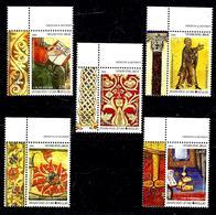 GRECE MONT ATHOS 122/166** Art Enluminures De Manuscrits - Local Post Stamps