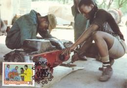 Bophuthatswana - Maximum Card Of 1986 - MiNr. 175 - Agricultural Development Project - Technical Training - Bophuthatswana