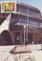 Bophuthatswana - Maximum Card Of 1987 - MiNr. 194 - Communications - Posts - Bophuthatswana