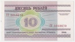 Belarus 10 Rublei 2000 (12) P-23 /025B/ - Belarus