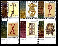 GRECE MONT ATHOS 84/89** Alphabet Grec En Enluminures - Local Post Stamps