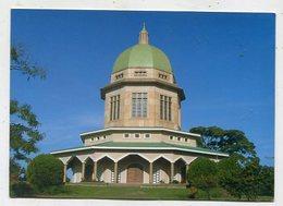UGANDA - AK 357635 Kampala - Bahai Temple - Uganda