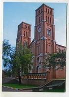 UGANDA - AK 357638 Kampala -Rubaga Cathedral - Uganda