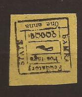 INDE - BAMRA - N° 9 NSG (as Issued) - Bamra