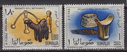 SOMALIA : LP/PA/Air 15-16  : Foire De Somalie ** MNH (1961) - Somalie (1960-...)