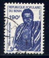 BENIN - 666° - ROI BEHANZIN - Benin - Dahomey (1960-...)