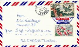 LIBREVILLE / GABUN - 1964  - Nach Stuttgart - Gabun (1960-...)