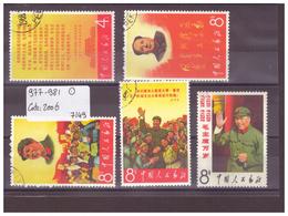 CHINA - CAT. MICHEL No 977-981 ( USED STAMP ) - !!!WARNING: NO PAYPAL!!! - COTE: 200 € - 1949 - ... Repubblica Popolare