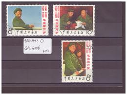 CHINA - CAT. MICHEL No 990-992 ( USED STAMP ) - !!!WARNING: NO PAYPAL!!! - COTE: 400 € - 1949 - ... Repubblica Popolare