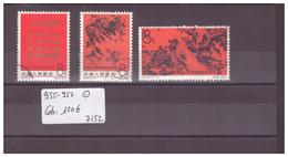 CHINA - CAT. MICHEL No 955-957 ( USED STAMP ) - !!!WARNING: NO PAYPAL!!! - COTE: 120 € - 1949 - ... Repubblica Popolare