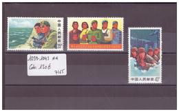 CHINA - CAT. MICHEL No 1039-1043 **( MNH / SANS CHARNIERE ) - !!!WARNING: NO PAYPAL!!! - COTE: 130 € - 1949 - ... República Popular