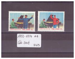 CHINA - CAT. MICHEL No 1033-1034 **( MNH / SANS CHARNIERE ) - !!!WARNING: NO PAYPAL!!! - COTE: 200 € - Nuevos