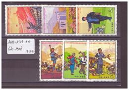 CHINA - CAT. MICHEL No 1102-1107 **( MNH / SANS CHARNIERE ) - !!!WARNING: NO PAYPAL!!! - COTE: 190 € - 1949 - ... República Popular