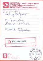 Belgie Belgique Belgium  2013 Cancel Spar Postpunt  Noorderwijk  Registered Mail Paper - Belgique