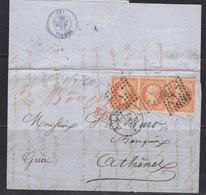 FRANCE 16 BANDE DE 3 OBL PARIS POUR ATHENES ARRIVEE EN BLEUE - Postmark Collection (Covers)