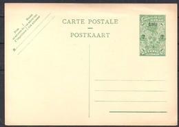 Congo - Entier Postal Postal Stationery - Stibbe N° 85 - Unused Neuf - C8 - Entiers Postaux