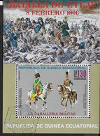 GUINEA EQUATORIALE - 1976 - DIVISA DA CAVALLERIA  - BLOCCO USATO - (MICHEL BL 207) - Militaria