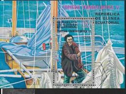 GUINEA EQUATORIALE - 1973 - REGATA VELICA - BLOCCO USATO - (MICHEL BL 73) - Vela