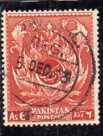 PAKISTAN 1951 INDEPENDENCE ANNIVERSARY MOSLEM LEAF PATTERN 6a USED USATO OBLITERE - Pakistan