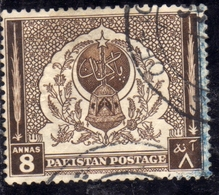 PAKISTAN 1951 INDEPENDENCE ANNIVERSARY ARCH AND LAMP OF LEARNING 8a USED USATO OBLITERE - Pakistan