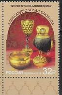 RUSSIA , 2019, MNH, MUSEUMS, MUSEUM ALEKSANDROVSK SLOBODA, OWLS, BIRDS,1v - Museums