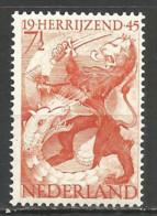 Netherlands 1945 Year , Mint Stamp MNH (**) - 1891-1948 (Wilhelmine)