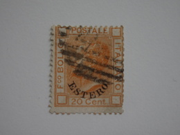 Sevios / Italie / **, *, (*) Or Used - Italia