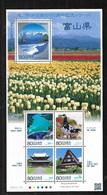 JAPAN 2011 GREETINGS SPRING MS MNH - Unused Stamps