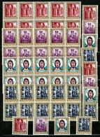 1961 Spagna Spain ARTE ROMANICA  ROMAN ART 13 Serie Di 4v. MNH** (1038/41) In Blocco Di 10 + 3 - 1931-Oggi: 2. Rep. - ... Juan Carlos I