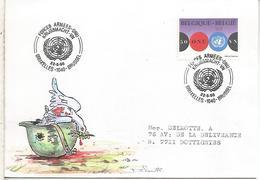 BELGICA FDC 1995 FUERZAS ARMADAS ONU UNO ARMY FORCES - Militares