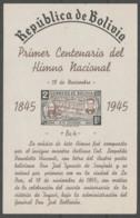 Bolivia 1945 Mint Block MNH(**) - Musique