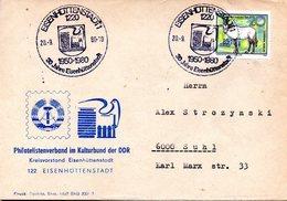 """(DDR-B1) DDR Sonderumschlag """"30 Jahre Eisenhüttenstadt"""" EF Mi 2526, SSt.20.9.80 EISENHÜTTENSTADT 1 - Briefe U. Dokumente"""