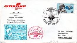 "(DDR-B1) DDR Sonderumschlag ""INTERFLUG 50 Jahre Polarfahrt Graf Zeppelin"" EF Mi 2495 SSt.24.7.81 BERLIN 8 - Briefe U. Dokumente"