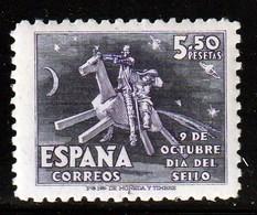 ESPAGNE - PA N°235 ** (1947) Journée Du Timbre - Unused Stamps