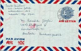TOKYO / JAPAN - 1953 , Air Letter - Nach Stuttgart - Interi Postali
