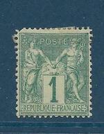 Timbre Oblitéré  France, N°61 Yt, Type Sage (type I) - 1876-1878 Sage (Type I)