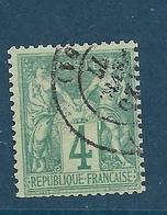 Timbre Oblitéré  France, N°63 Yt, Type Sage (type I), - 1876-1878 Sage (Type I)