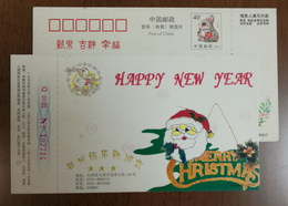 Santa Claus,China 1999 Shanxi Bingzhou Hotel Happy New Year & Merry Christmas Greeting Advertising Pre-stamped Card - Christmas