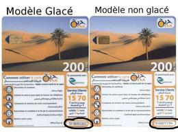 Algérie Télécarte Oria Sahara - 2 Modèles Sahara Glacé Et Non Glacé RRR - Algérie