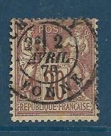 Timbre Oblitéré  France, N°67 Yt, Type Sage (type I), - 1876-1878 Sage (Type I)